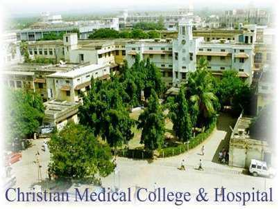 Christian Medical College Hospital (CMCH) - click here to visit the CMCH web site